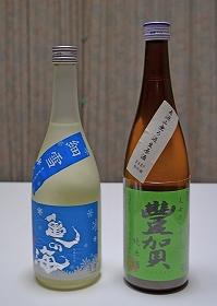日本酒細雪豊賀