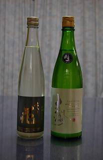 2015117大信州佐久の花発泡
