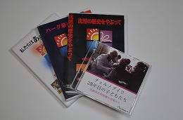 DVD4本