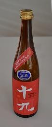 十九日本酒特別純米