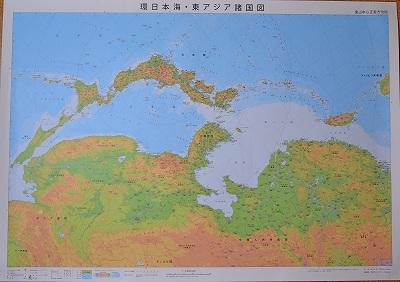環日本海東アジア諸国1地図