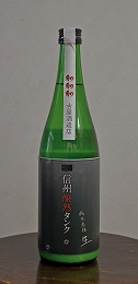 2015413信州醸熱タンク