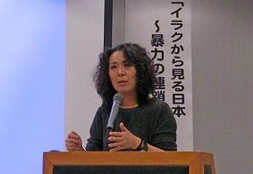 2015308高遠菜穂子さん