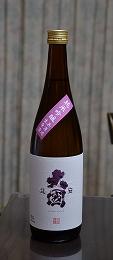 北安大国日本酒