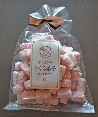 201549お菓子花うさぎ