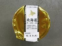 サークルKチーズケーキ1