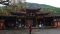 10報国寺