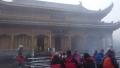 18華蔵寺