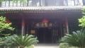 1宿 陜西会館