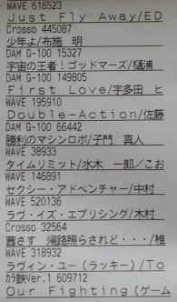 20150531_123107.jpg