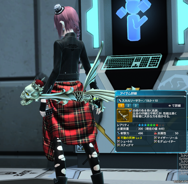 pso20141230_181125_039.png