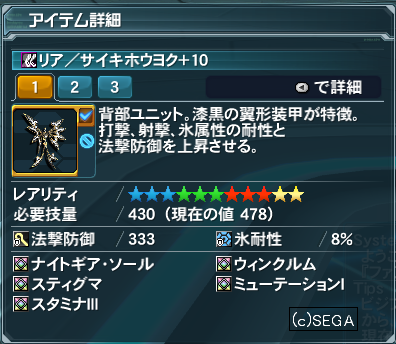 pso20141230_182328_042.png
