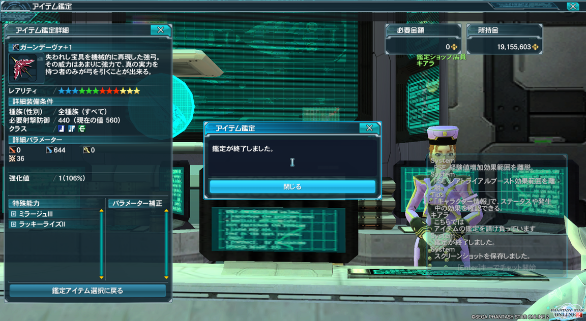 pso20150208_214602_000.png
