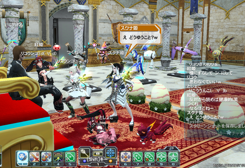 pso20150209_000446_012.png
