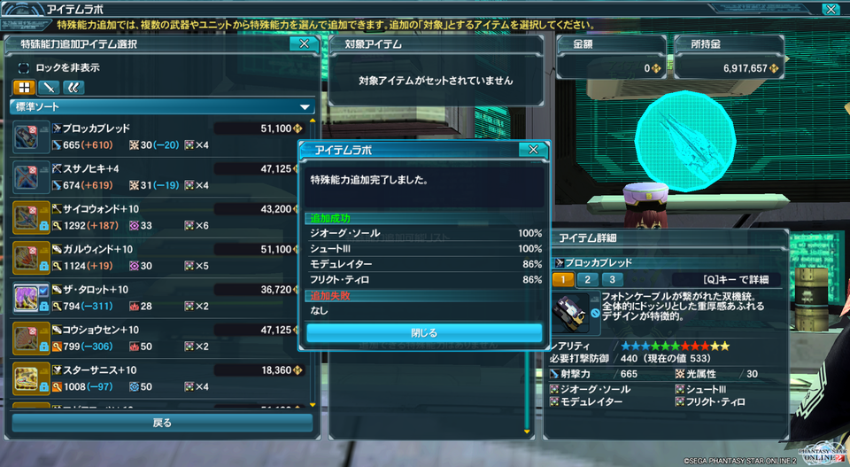 pso20150222_020041_001.png