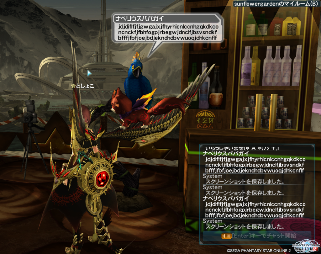 pso20150311_233329_002.png
