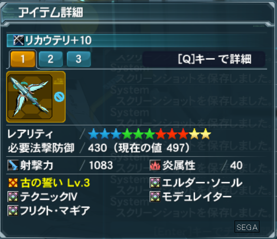 pso20150325_092708_041.png