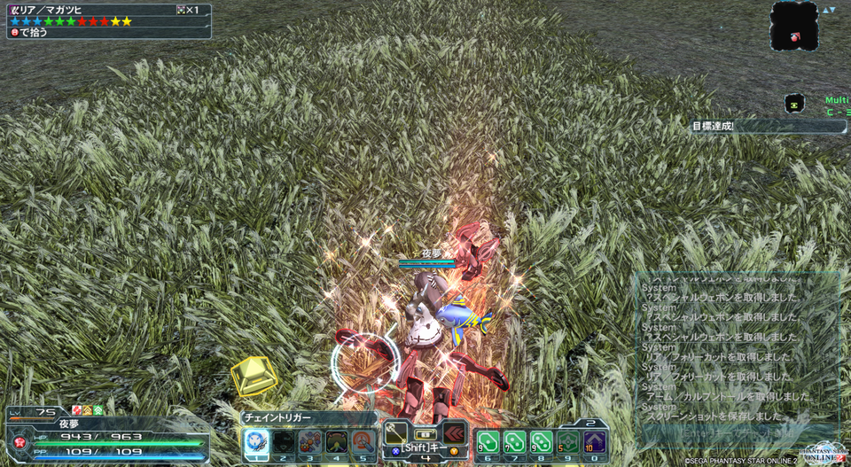 pso20150406_194825_000.png