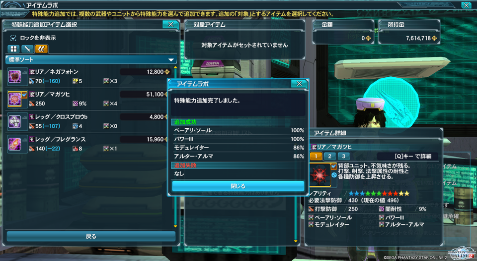 pso20150407_053015_000.png