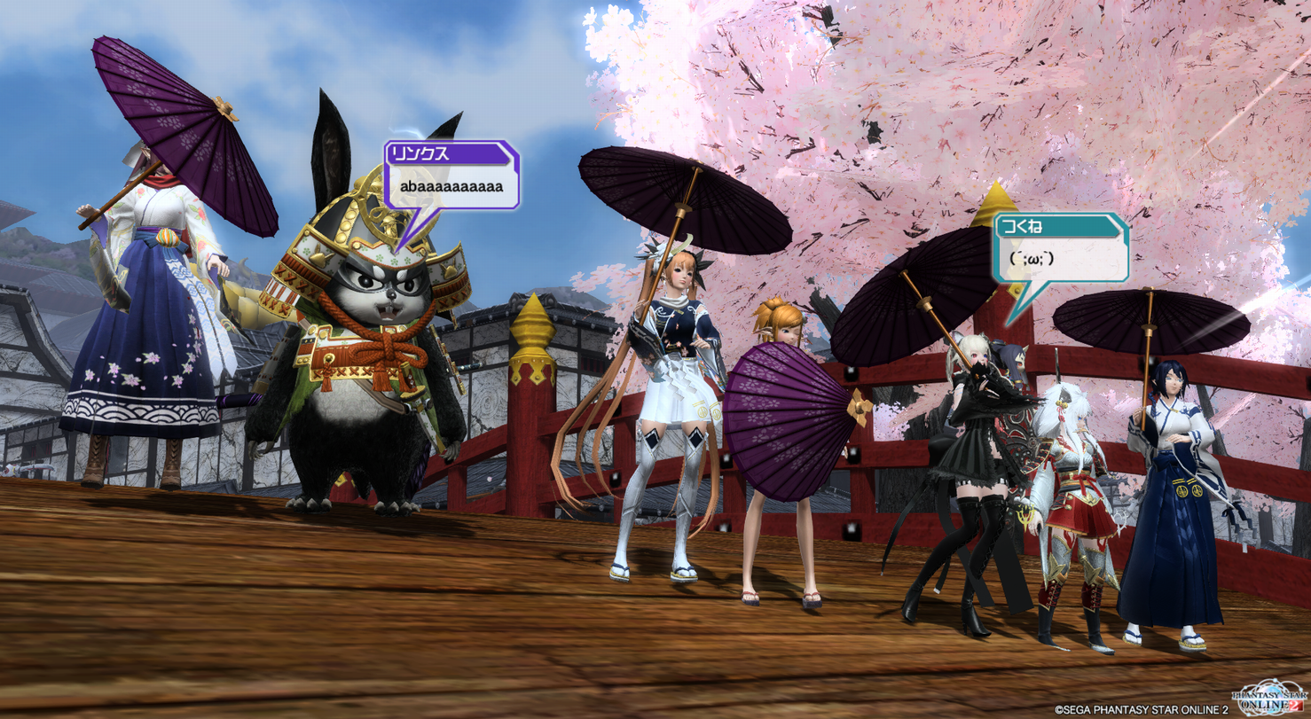 pso20150415_231809_005.png