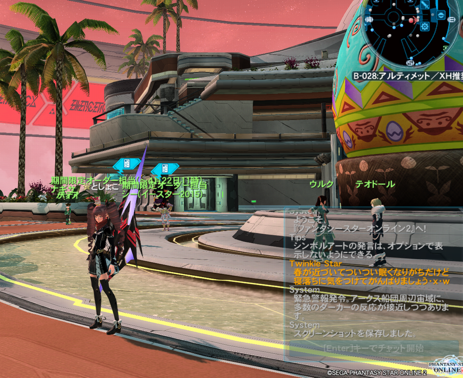 pso20150416_134503_000.png