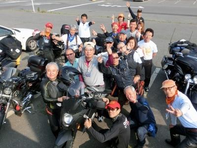 2015_07_20_16_03_53_yuu.jpg