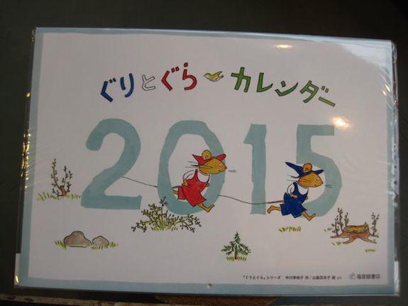 20150115-3.jpg