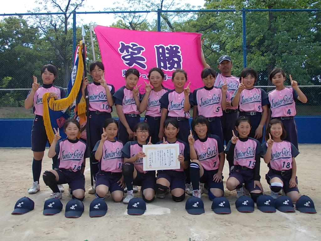 豊橋ソフトボール協会