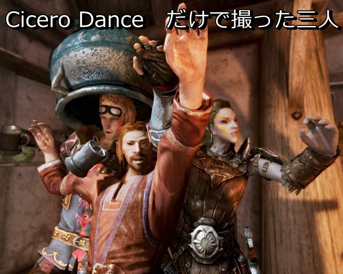 Cicero Dance Only