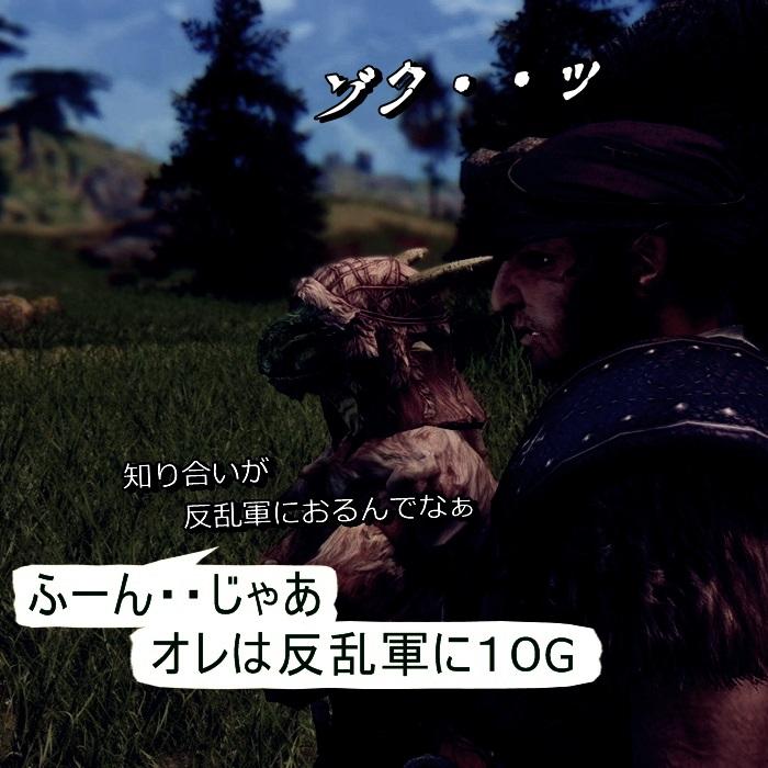 009ヌ!サッキ!
