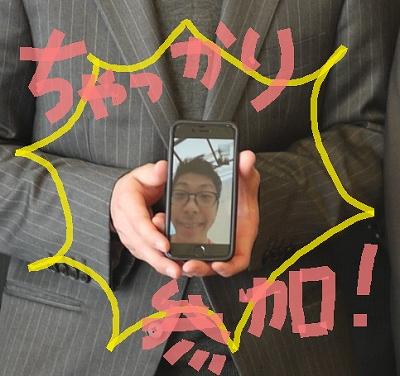 加世田くん