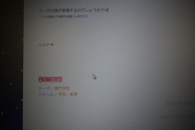 P1320554.jpg