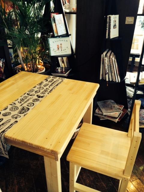 hanaミートテーブル3