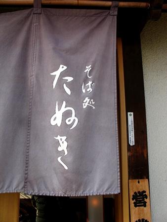 IMG_3682.jpg