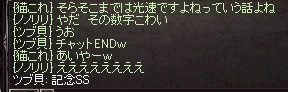 20150507_02.jpg