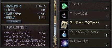 20150511_03.jpg