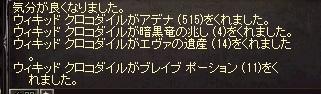 20150511_04.jpg