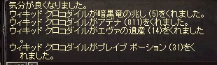 20150511_05.jpg