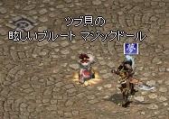 20150515_02.jpg