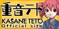 tetohp_banner_s.jpg