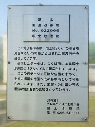 chiriinkidou4.jpg