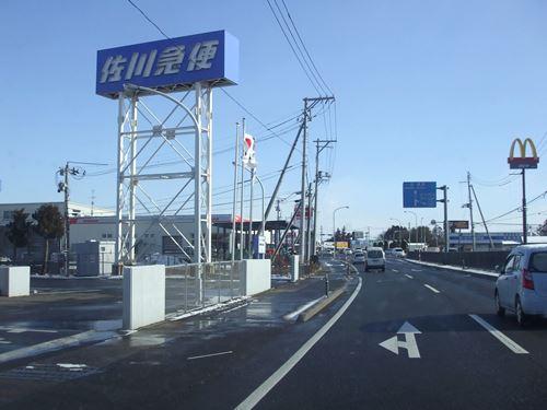 imokawa1.jpg