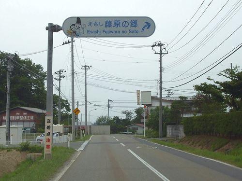 mizusawa_h_NE1.jpg