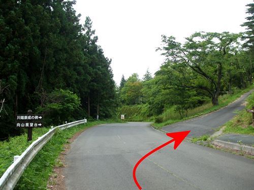 mizusawa_h_NE4.jpg
