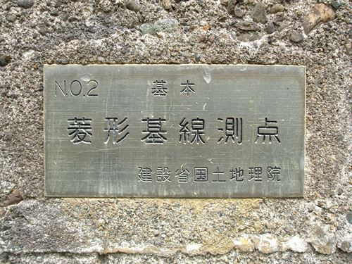 mizusawa_h_NE9.jpg