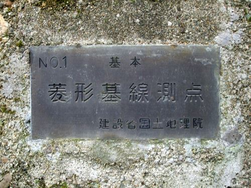 mizusawa_h_NW15.jpg