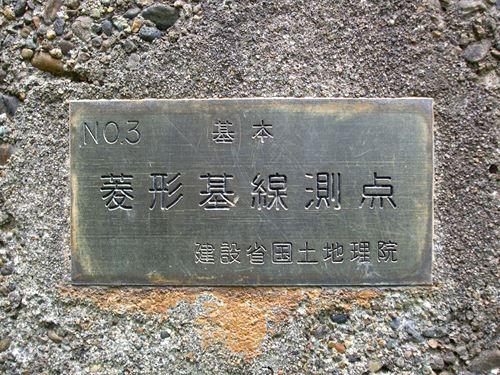 mizusawa_h_SW5.jpg