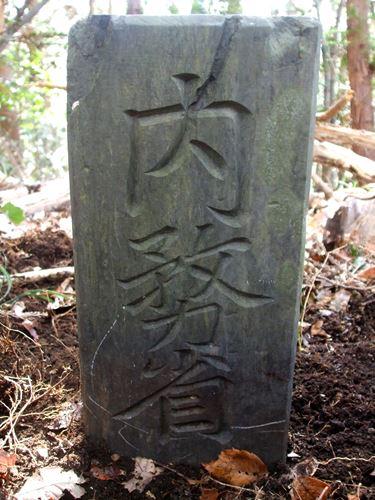 ogurayama_n.jpg