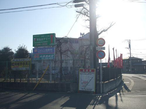 okada_m3.jpg