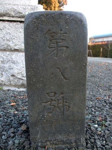okada_m7.jpg